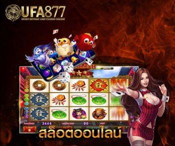 เว็บอันดับ 1 ในประเทศไทย