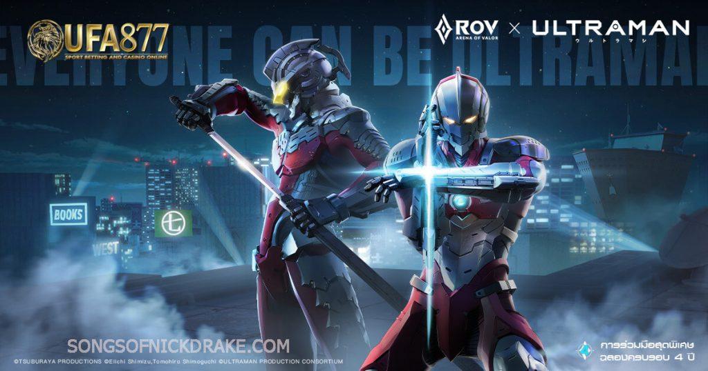 แฟนๆเกม ROV สนุกสุดเหวี่ยงอยู่หน้าจอ รับเงินเข้ากระเป๋าง่ายๆ Welcome to the Arena Oblivion! แฟนๆ ROV พร้อมจะรวยกันหรือยัง